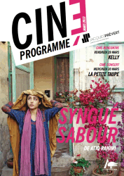 programme cine mars