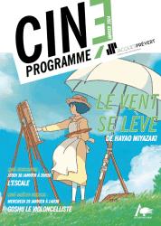 cine janvier