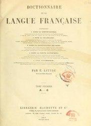 page5-434px-Littré_-_Dictionnaire,_1873,_T1,_A-B.djvu